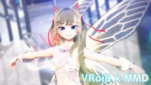 【MMD】PMX変換したVRoidにモーション読み込みして踊らせてみよう!